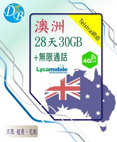 澳洲28天30GB 上網 + 無限通話  LYCA 澳洲Telstra電信 澳洲上網_12