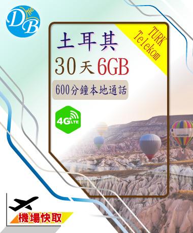 【土耳其 30天6GB上網通話卡 Turk Telekom 】土耳通上網 電話卡 DB 3C LIFE_0